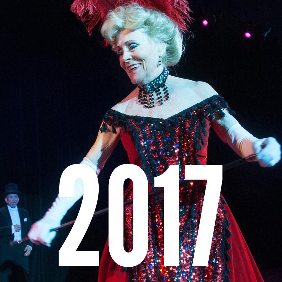 2017 Season Square_HD_Correct