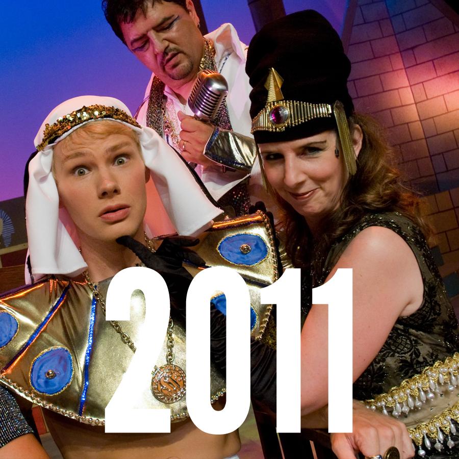 2011-season-square_j